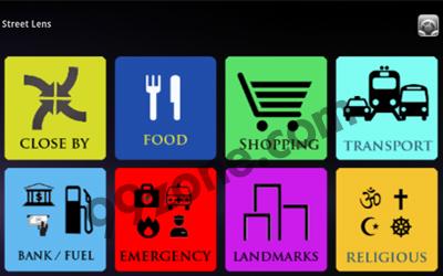 street lense menu-dhanushkablog-android copy